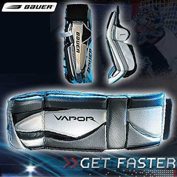 8c8c45960b7 Bauer Vapor Pro Leg Pads ( 04 model)- Senior