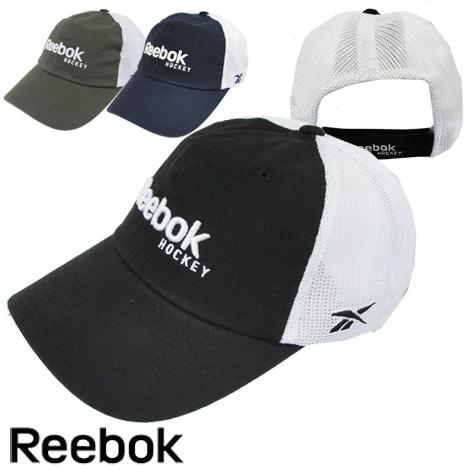 52c988b9c67 Reebok 3516 Mesh Slouch Cap