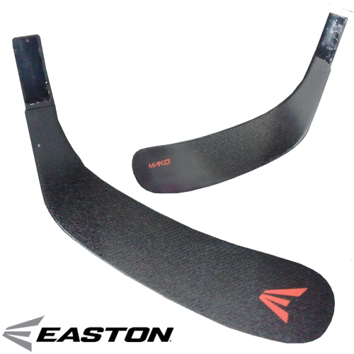 EASTON Mako II Tapered Replacement Blade- Sr