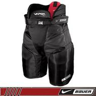 Nike Bauer Vapor XX Lite Hockey Pants- Junior