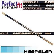 Hespeler 900 Series Perfect Fit™ Hockey Shaft- Jr