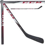 b3a48b2fc58 Composite Hockey Sticks  Ice Hockey