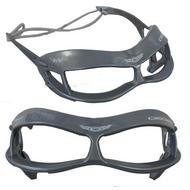 Cascade Poly Pro Lacrosse Eyemask